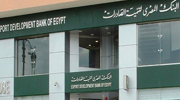 اعلان البنك المصرى لتنمية الصادرات لوظائف مستقبلية للشباب من الجنسين والتقديم على الانترنت