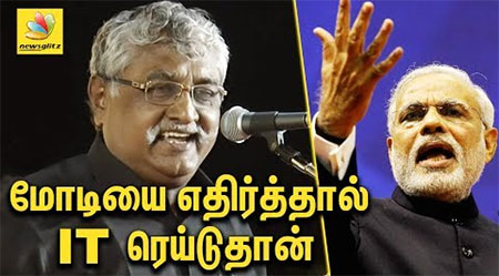 Suba Veerapandian Speech Against Modi's BJP Government