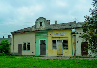 Ходоров. Магазины по ул. Шевченко