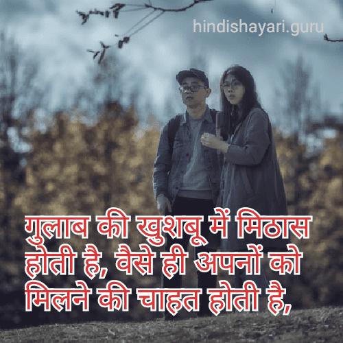 Attitude Shayari Picture Hindi