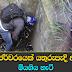 Welimada Bike Accident