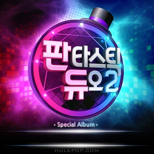 Various Artists – Fantastic Duo 2 Part.18