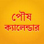 Poush Bengali Calendar