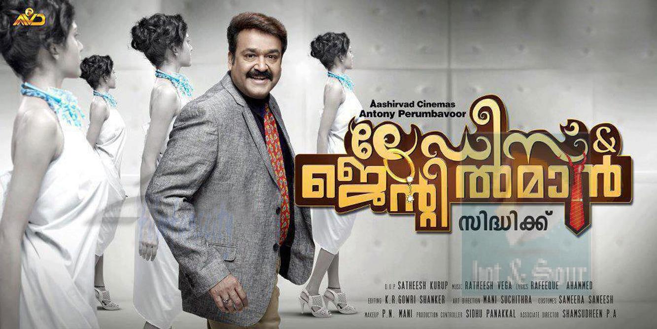 FRESH SONGS: Ladies & Gentlemen - Malayalam Film Songs