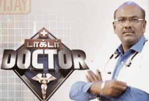 Doctor Doctor 09-01-2016 Vijay Tv Show