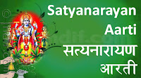 satya narayan aarti in hindi