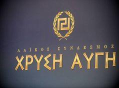 http://freshsnews.blogspot.com/2016/09/8-xrysi-aygi.html