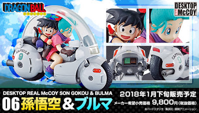 Desktop Real McCoy 06 Son Goku e Bulma