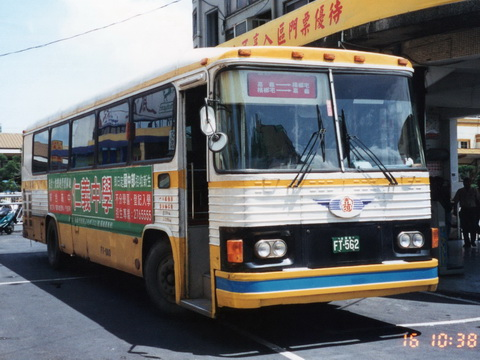 Buslover's 公車&站場寫真: 20180609 19980916 之 嘉義縣公車處車輛們