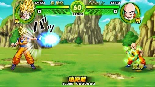 Dragon ball z fighting game download apk