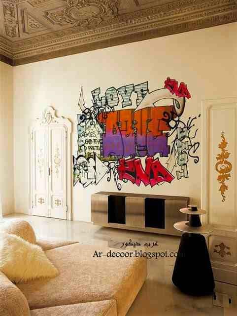 الكتابة على الجدران | ديكورات حروف على الجدران للمنازل