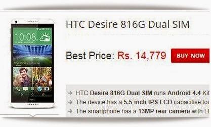 Buy HTC Desire 816G Android Smartphone Rs.14000 Price Range