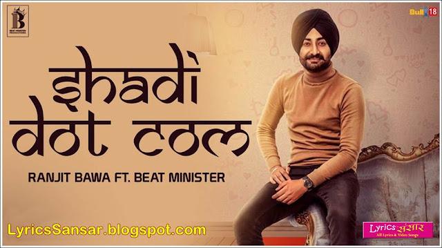 Shadi Dot Com Lyrics : Ranjit Bawa