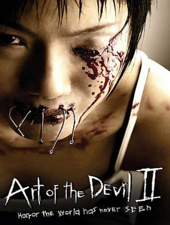 Art of the Devil 2 (2005) ταινιες online seires oipeirates greek subs