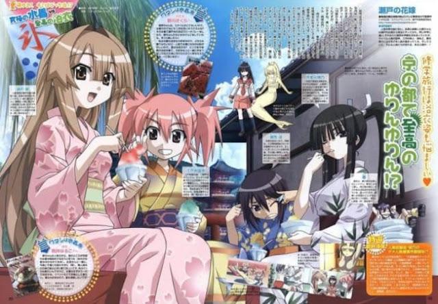 Seto no Hanayome - Best Anime Like Grand Blue