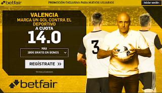 betfair supercuota Si Valencia marca a Deportivo 13 enero