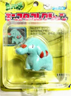 Phanpy Pokemon figure Tomy Monster Collection yellow package series