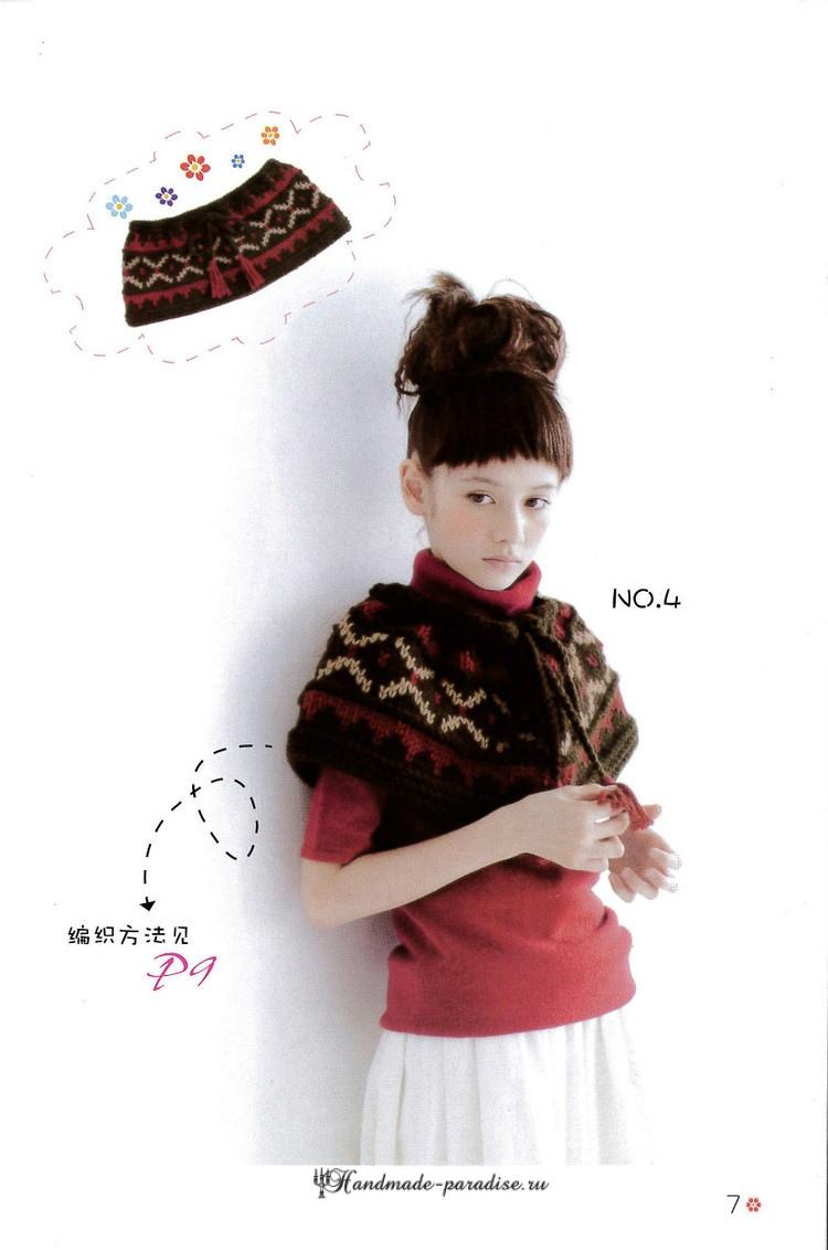 Шали, пончо и накидки в японском журнале со схемами (7)
