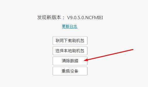 Cara Unlock Xiaomi Redmi 3, Redmi 3S, Redmi 3X Lupa Pola