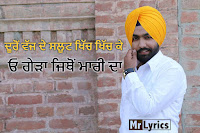 Gedha mp3 Song