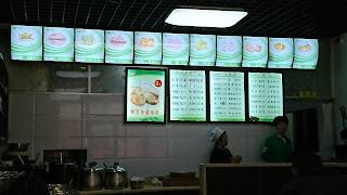 「張記粥餅城」メニュー