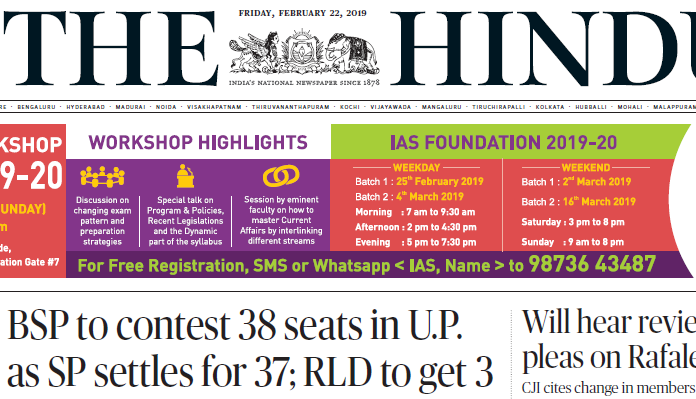 The Hindu ePaper Download 22nd February 2019