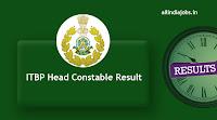 ITBP Head Constable Result