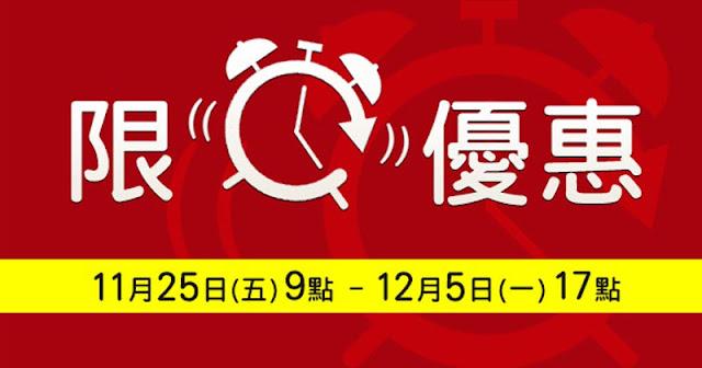 e路東瀛 日本酒店「限時優惠」,東京、大阪、北海道、廣島、沖繩、九洲酒店限時特價。