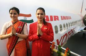 Air India Limited recruitment 2017, Aircraft Maintenance Engineers,26 post @ ssc.nic.in @ crpfindia.com government job,sarkari bharti