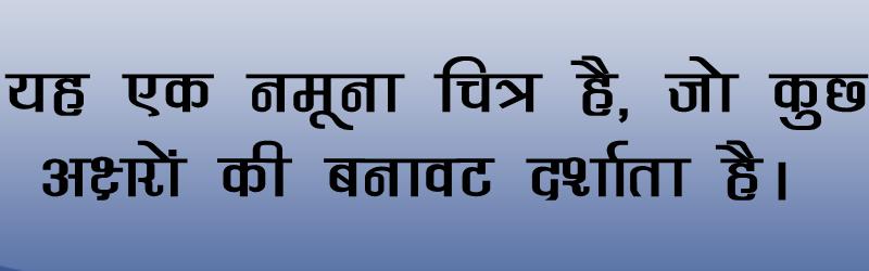 Kruti Dev 370 Hindi Font