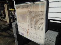 浄土真宗と枚方寺内町(案内板)