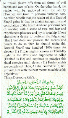 benefits of durood-e-rafai in urdu