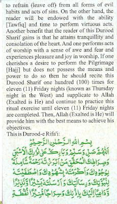 benefits of durood-e-rafai in urdu
