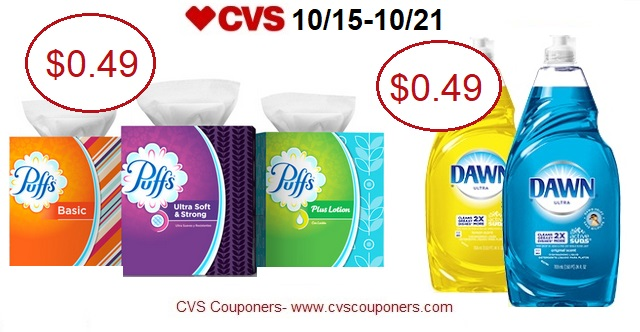 http://www.cvscouponers.com/2017/10/stock-up-pay-049-for-dawn-dish-soap-or.html