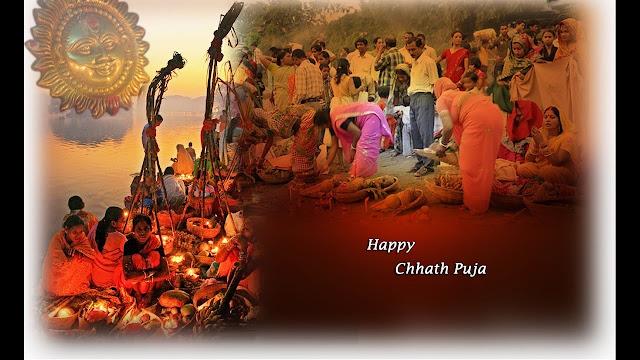 Chhath Puja Photo