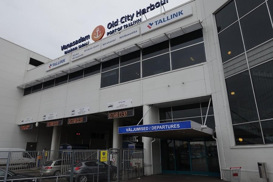 タリン Dターミナル(Tallinn D-terminal)