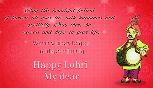 Happy Lohri 2018 Wishes