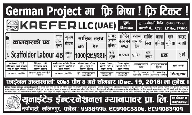 Free Visa Free Ticket jobs in UAE for Nepali, Salary Rs 29,522