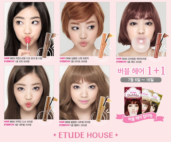 Etude House Hot Style Bubble Hair coloring and matching eyebrow mascara