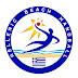 Στη Θεσσαλονίκη, το τριήμερο 17-19 Ιουλίου, το 21ο Πανελλήνιο Πρωτάθλημα και το 7ο Κύπελλο Ελλάδος Beach Handball