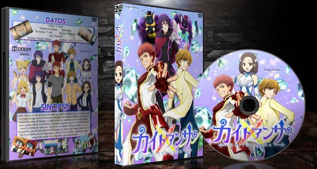 Kaito × Ansa   Cover DVD  