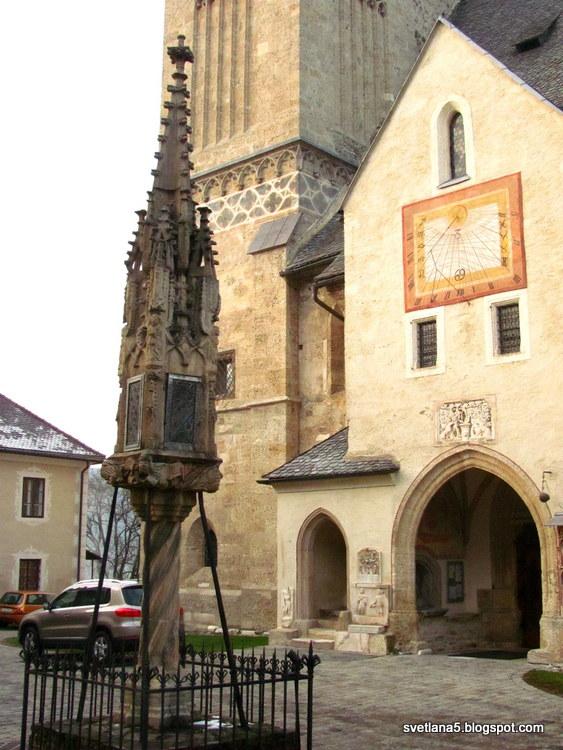 Koroška Avstrija