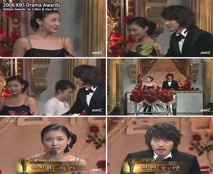2006 KBS Drama Awards ha jiwon hyun bin
