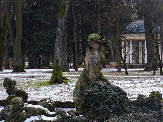 Γλυπτό γοργόνας στο Μπαϊρόιτ / Mermaid statue in Bayreuth