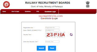 RRB Allahabad ALP Technician PAT Call Letter 2015
