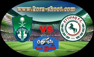 مشاهدة مباراة الأهلي والإتفاق بث مباشر 16-05-2019 الدوري السعودي