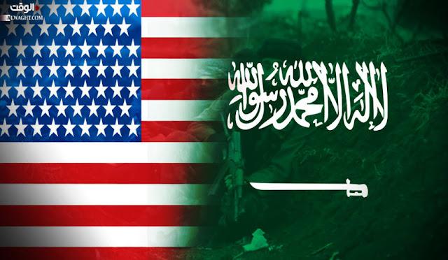 أمريكا-السعودية