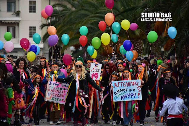 Βούλιαξε το Ναύπλιο για το καρναβάλι (βίντεο)