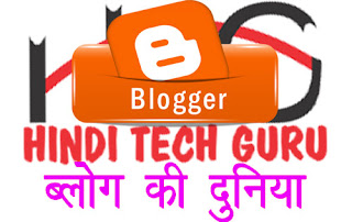 hindi blog ki duniya