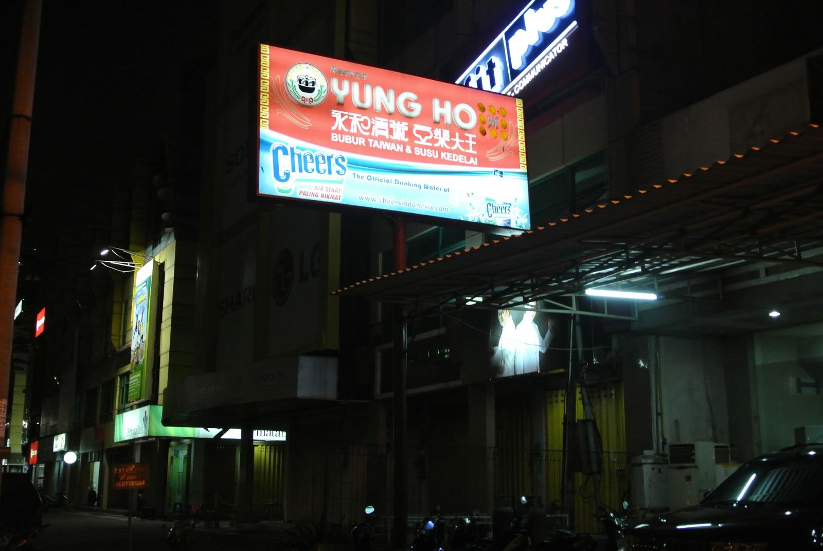 Yung Ho